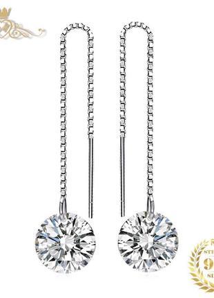 Серебряные сережки «shine»