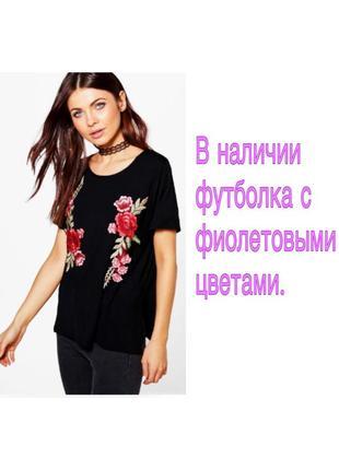Классная длинная чёрная футболка с патчами вышивкой. boohoo. р. 10/38/м
