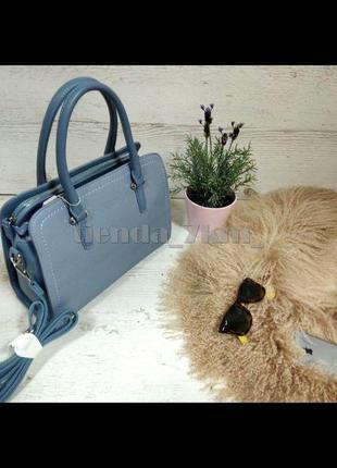 Классическая сумка на три отделения от david jones cm4013t голубая