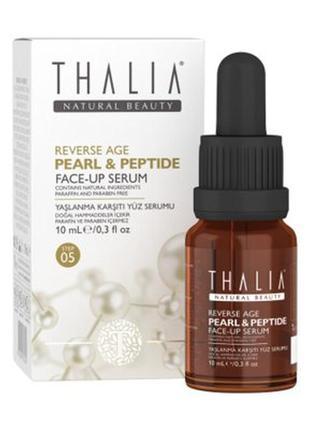 Контуруюча сироватка для обличчя з пептидами thalia unice, 10 мл