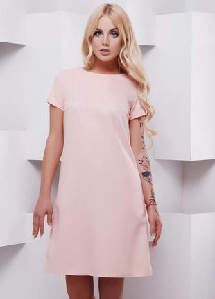 Летнее платье-трапеция цвета персик