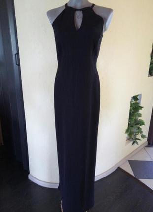 Вечернее,коктельное стрейчевое платье