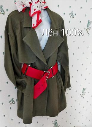 Anthologi куртка жакет парка  хаки оверсайз р 24