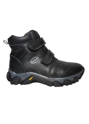 Детские зимние ботинки на липучках для мальчиков кожа все размеры