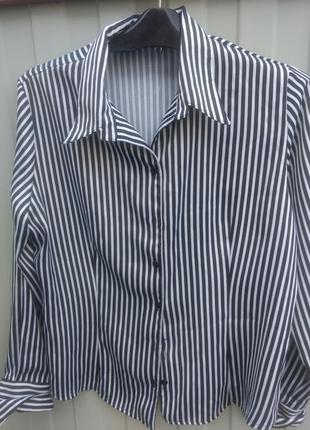 Класнючая рубашка
