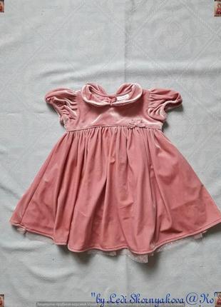 Фирменнное next нереально красивое бархатное платье с переливами на 9-12 мес