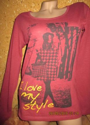 Трикотажная кофточка-футболка на любой сезон