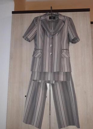 Жіночий костюм 3в1