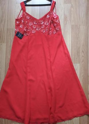 Шикарное вечернее шифоновое платье с вышивкой