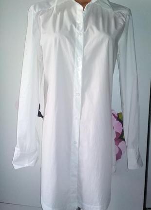 Классическая удлинённая рубашка