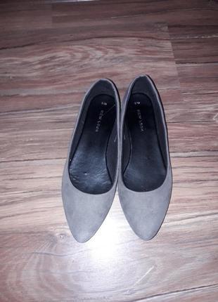 New look ,туфли -лодочки