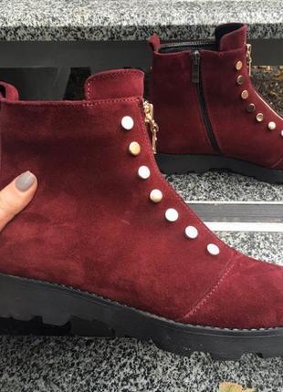 Стильные замшевые демисезонные ботинки на молнии 36-40