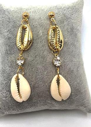 Серьги ракушки каури длинные золото сережки