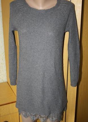 Серая туника, круужево, в сост. шерсть., м