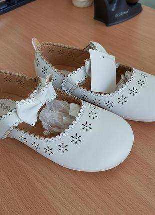 Белые туфельки для принцессы)