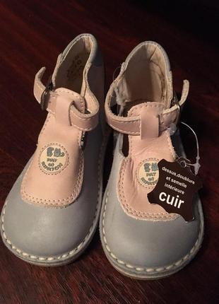 Детские босоножки, сандалии pat & ripaton