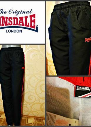 Спортивные штаны от lonsdale, оригинал