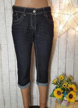 Джинсовые шорты бриджи темно синие с подворотами с контрастными строчками р. м