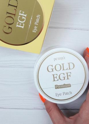 Гидрогелевые патчи gold egf eye patch