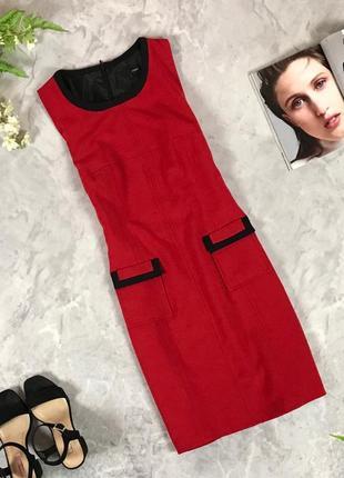 Яркое платье из костюмной ткани  dr1929071 next