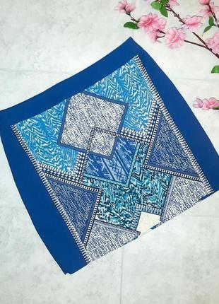 1+1=3 стильная короткая яркая юбка в геометрическим принтом, размер 44 - 46