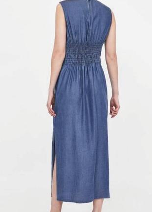 Платье макси с разрезами по бокам и поясом