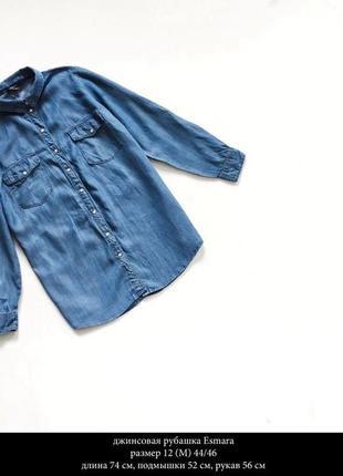 Стильная синяя джинсовая рубашка  размер l