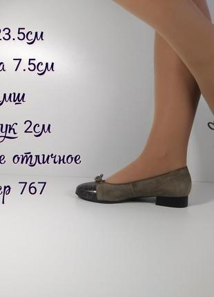 Туфли замш + лак🍭