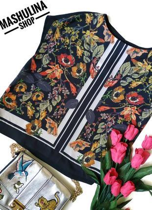 Красивая блуза фирмы next