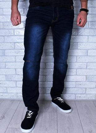 Стильные стрейчевые мужские джинсы!! (есть все размеры)