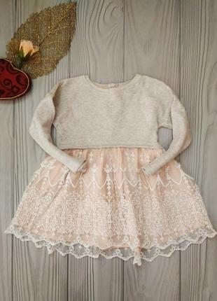 Красивое платье длинный рукав