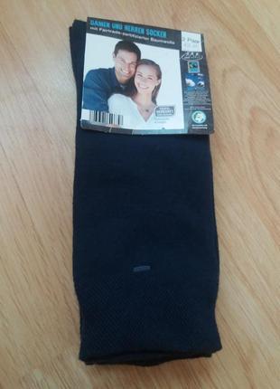 Носки хлопкові 2 пари
