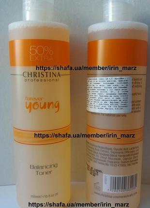 Скидка christina forever балансирующий тоник с кислотами для жирной комбинированной кожи