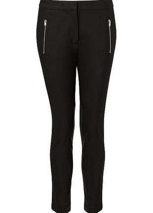 🔥🔥🔥стильные трикотажные женские брюки, штаны с высокой посадкой next🔥🔥🔥