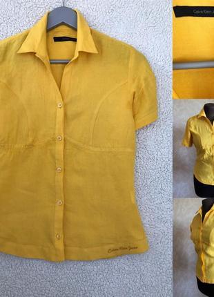 Льняная рубашка ск в идеале s