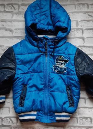 Детская курточка,  осенняя куртка,  куртка для мальчика