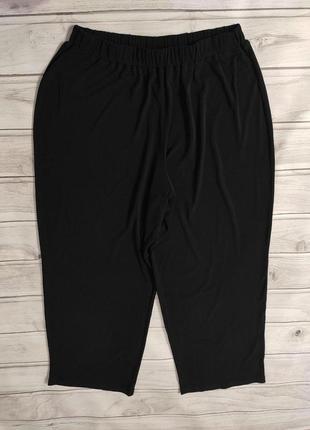 Широкие черные трикотажные брюки, оверсайз