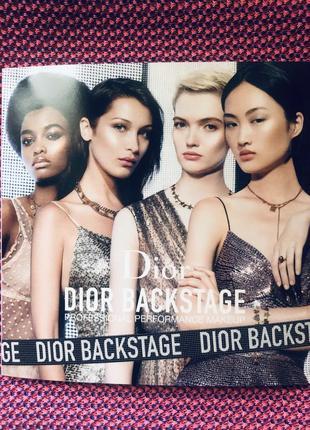 Dior палетка пробников тонального и праймера backstage face & body primer / foundation