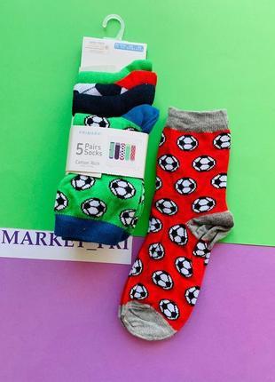 Носки примарк для мальчиков в наличии 5 шт