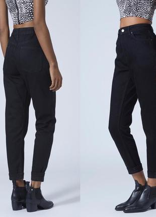 Португалия чёрные  джинсы mom с высокой посадкой