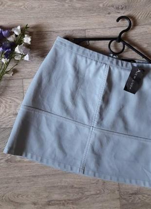 Невероятно шикарная юбка эко кожа небесно-голубая