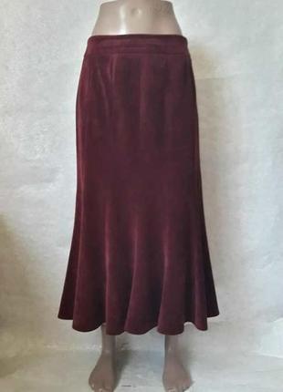 Новая юбка в пол модного цвета марсала/бордо с вельвета на подкладке, размер с-м