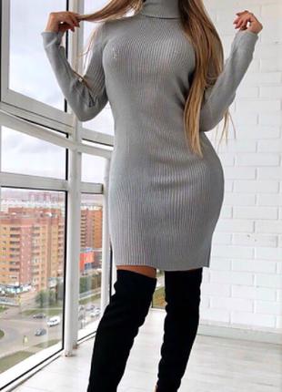 Платье миди гольф резинка лапша-трикотаж акрил 3 цвета  с-м-л  универсальный
