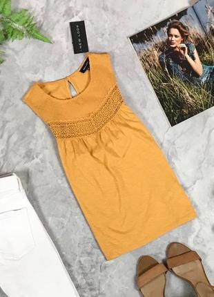 Трикотажная блуза с гипюровыми вставками  bl1929030 new look