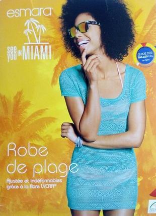 Пляжная туника платье от esmara
