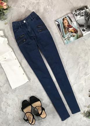 Стильные джинсы с молниями  pn1929050 next