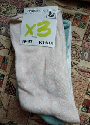 Крутые носки kiabi, 3 пары, франция, оригинал!