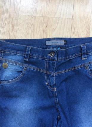 Зауженные джинсы imperial