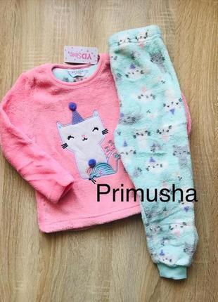 Primark велсофт пижама