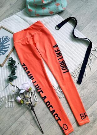 Яркие спортивные лосины pro bro wear